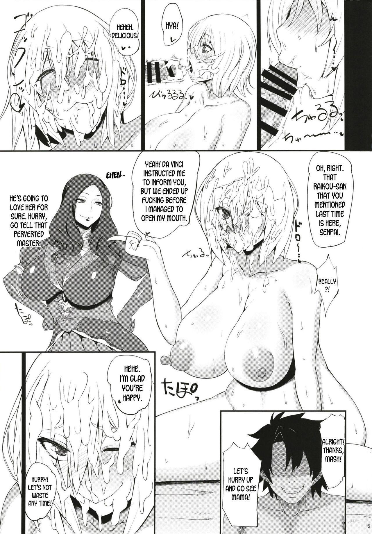Mesudea Mesubutaka Raikou Kitan 4