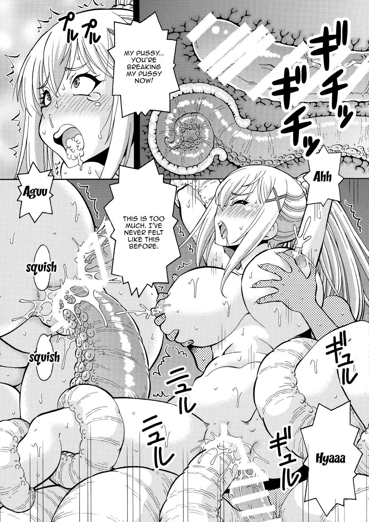 Ero Subarashii Sekai ni Nakadashi o! 5 Inmu no Kishi 23