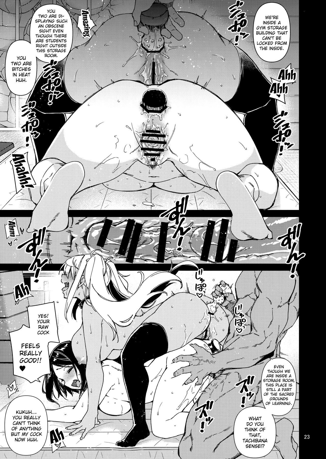 Dumbbell Motenakutemo Daijoubu! 21