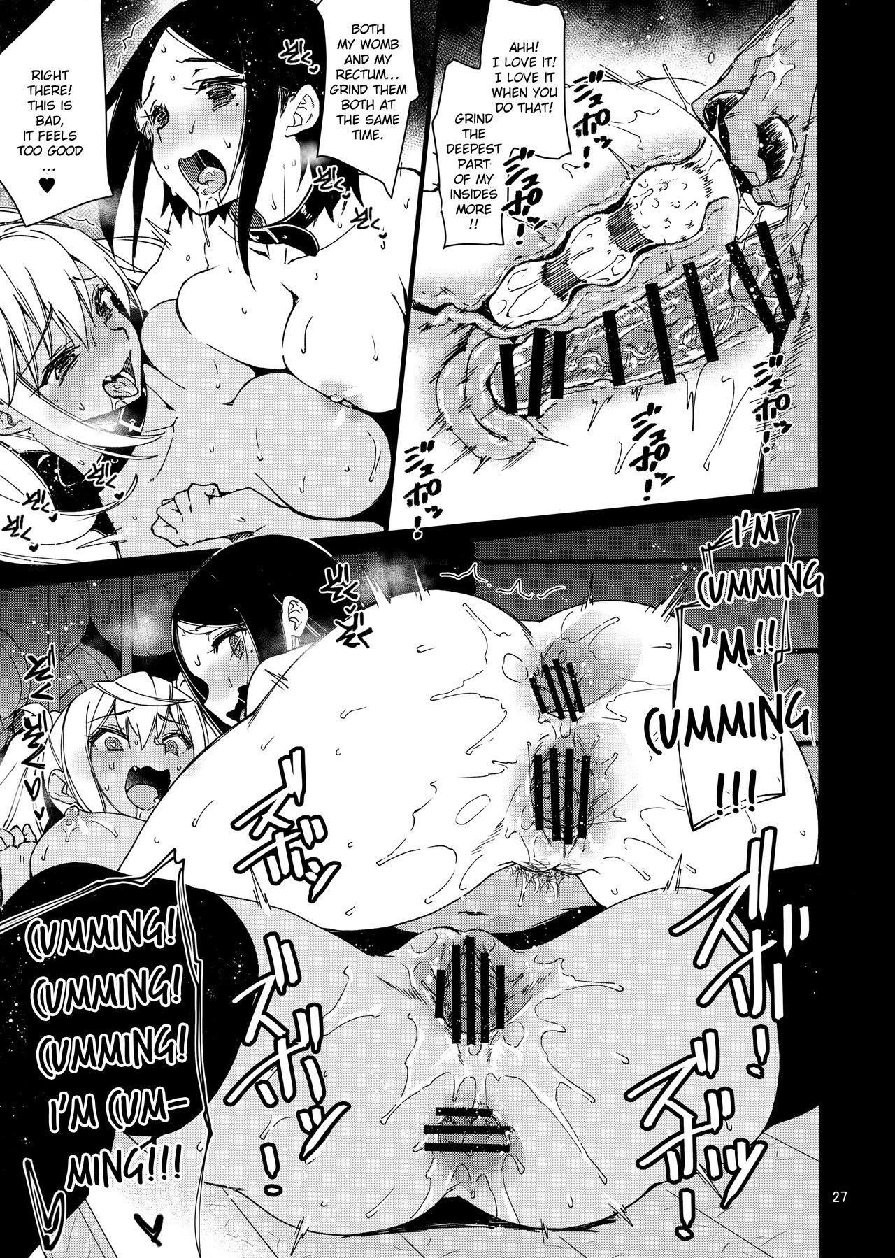 Dumbbell Motenakutemo Daijoubu! 25