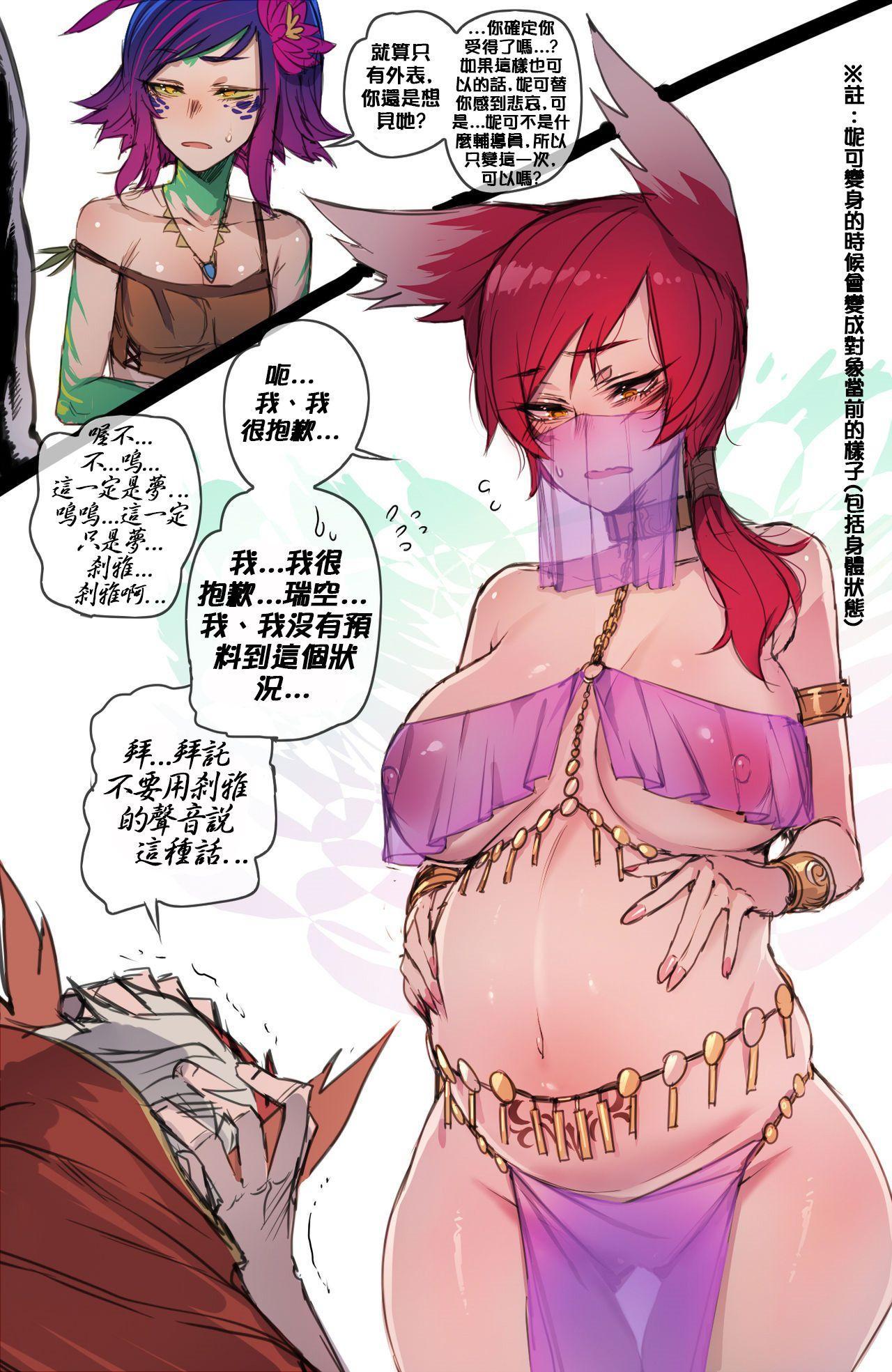 Neeko's Help 10