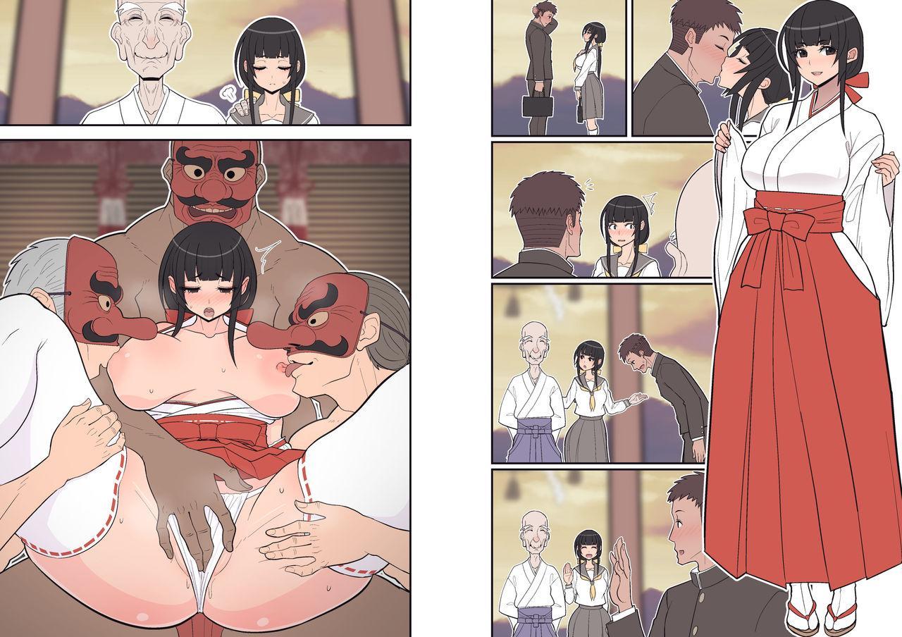 Silent Manga Omnibus 2 7