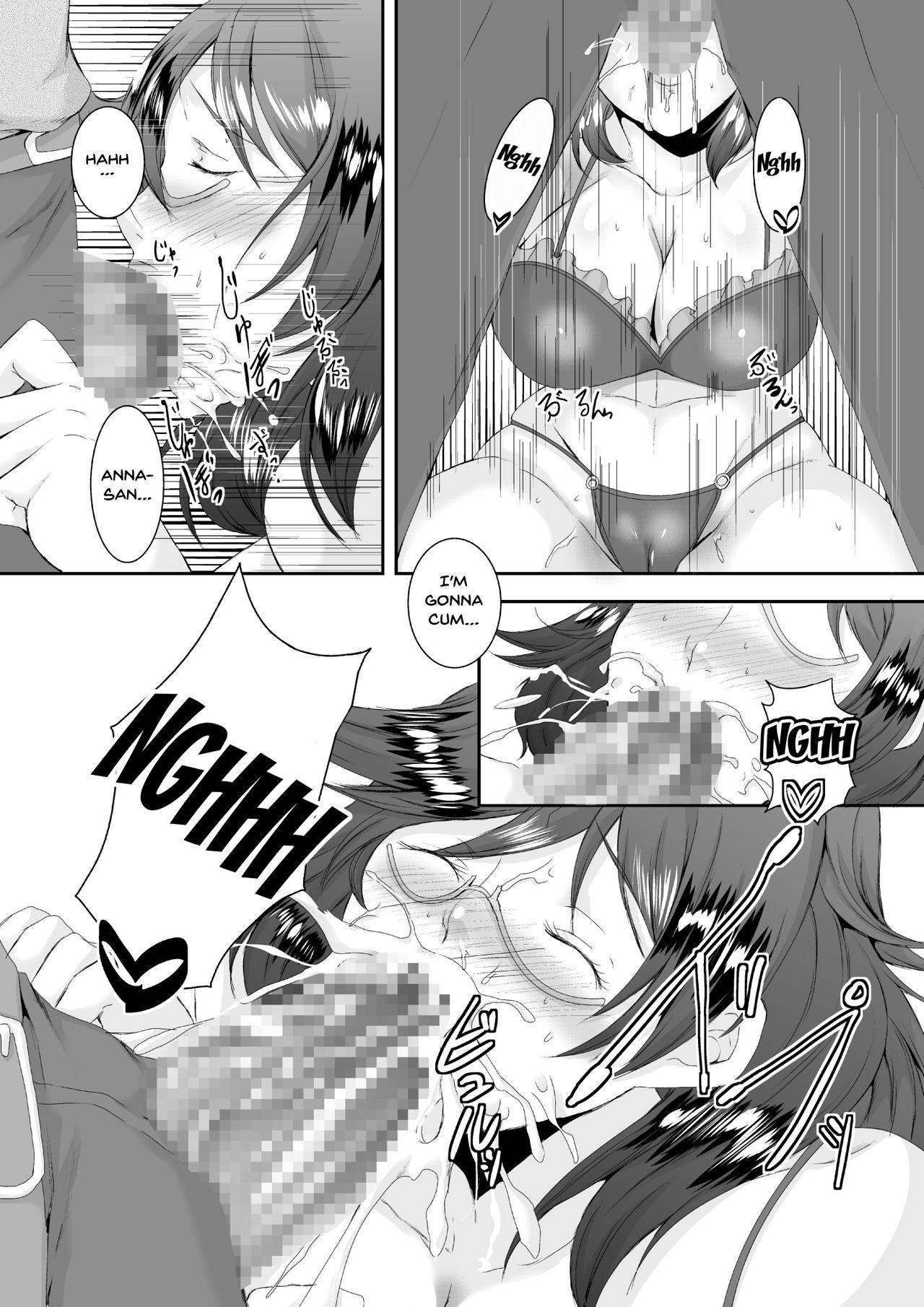 [Sprechchor (Eguchi Chibi)] Oku-sama wa Moto Yariman -Besluted- 2   These Women Were Former Sluts -Besluted- 2 [English] [Doujins.com] [Digital] 16