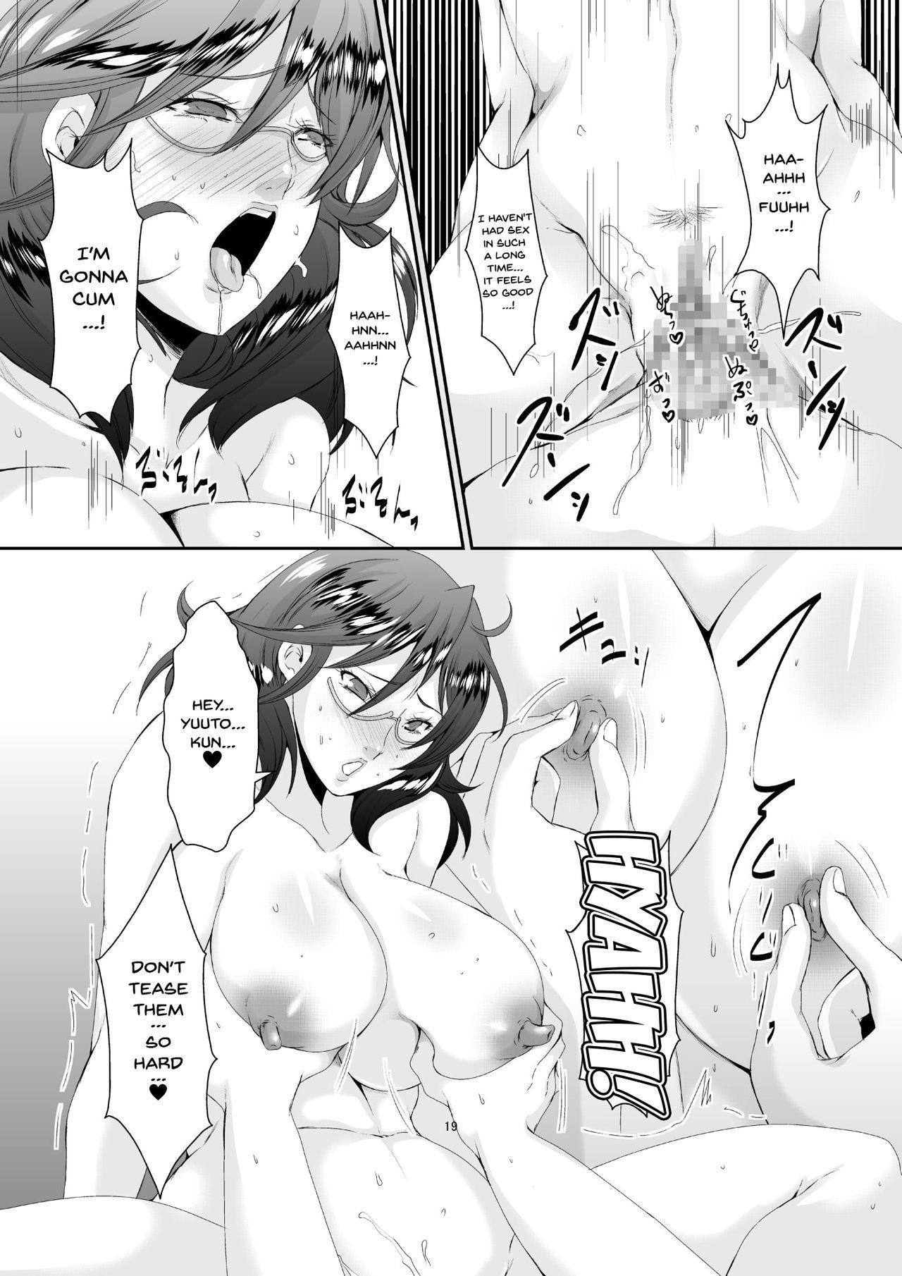 [Sprechchor (Eguchi Chibi)] Oku-sama wa Moto Yariman -Besluted- 2   These Women Were Former Sluts -Besluted- 2 [English] [Doujins.com] [Digital] 19