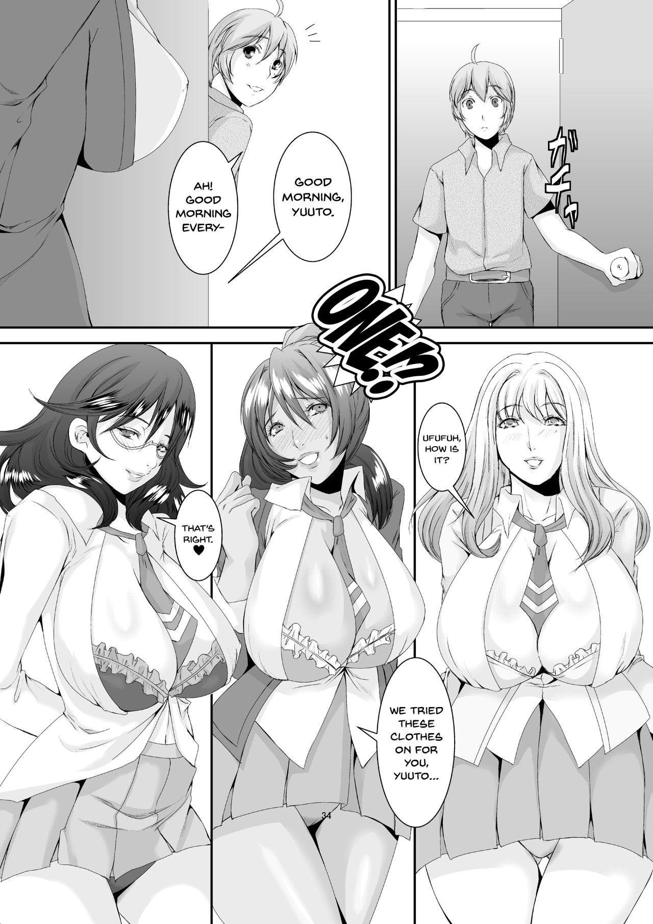 [Sprechchor (Eguchi Chibi)] Oku-sama wa Moto Yariman -Besluted- 2   These Women Were Former Sluts -Besluted- 2 [English] [Doujins.com] [Digital] 34