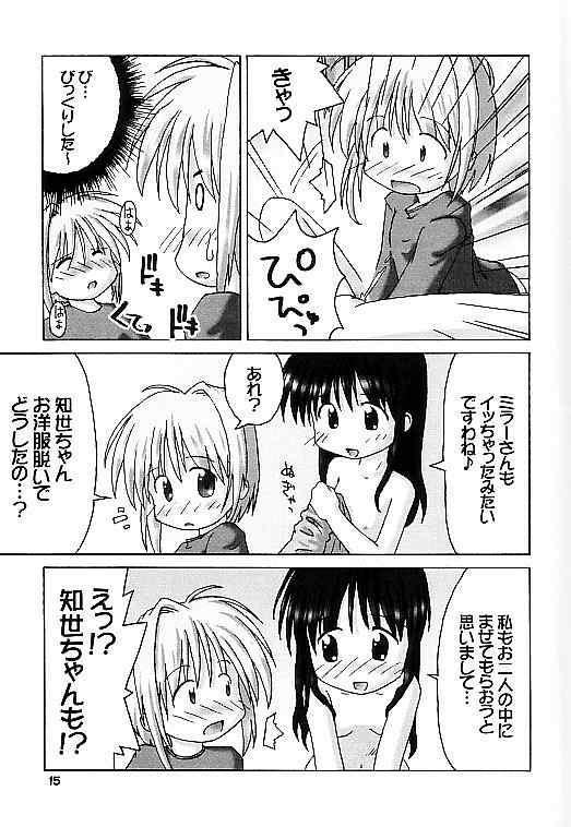 Cardcaptor Sakura na hon 2 13