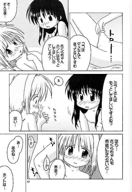 Cardcaptor Sakura na hon 2 15