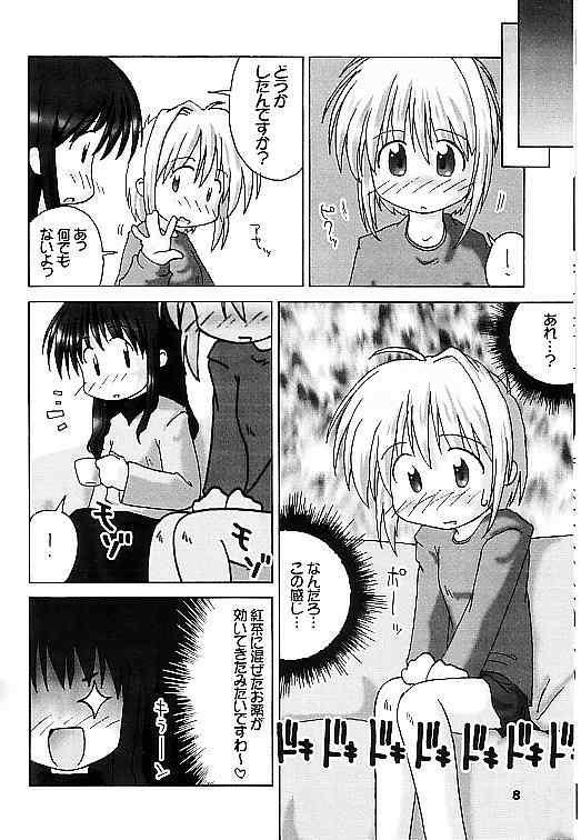 Cardcaptor Sakura na hon 2 6