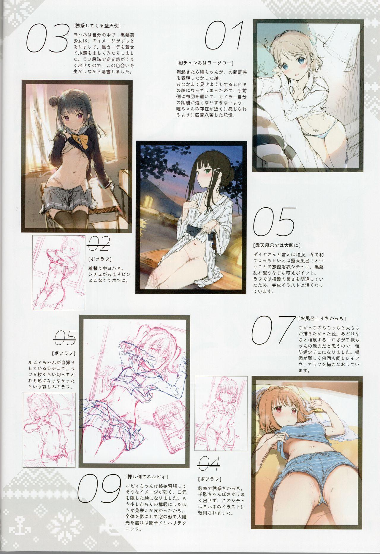 Onaka Zukushi 1+2 16