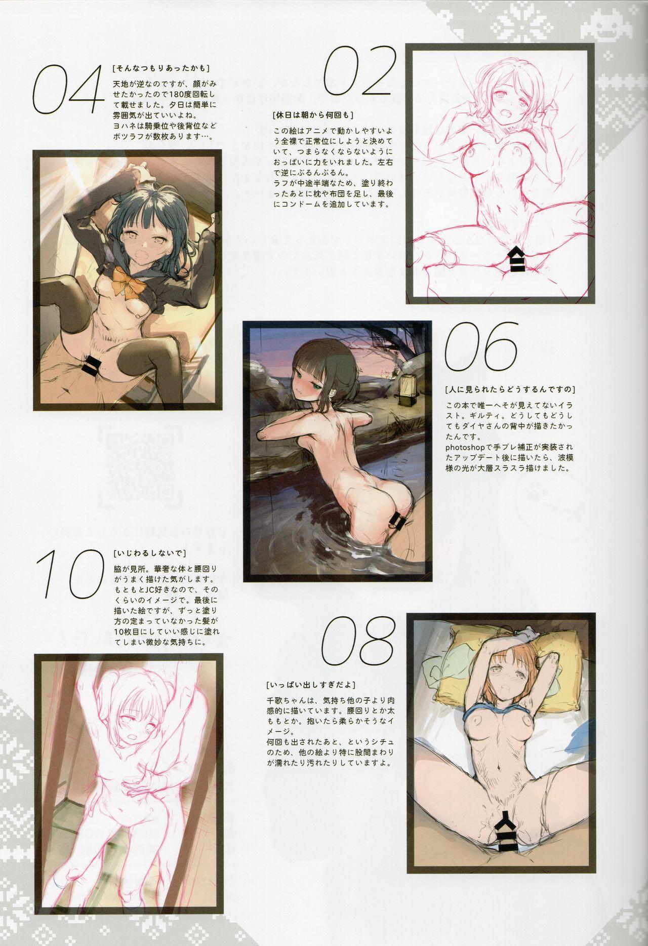 Onaka Zukushi 1+2 17