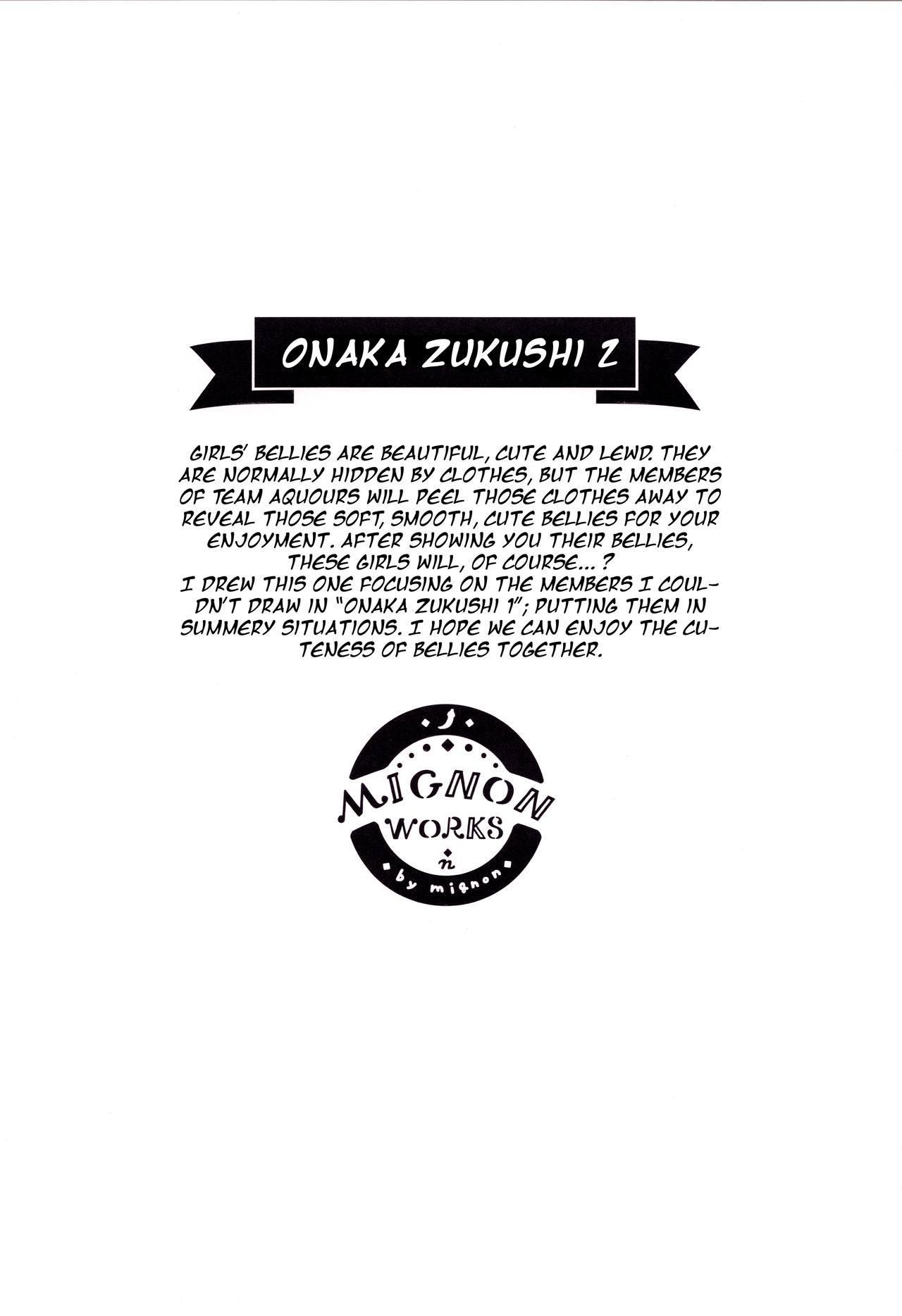 Onaka Zukushi 1+2 20