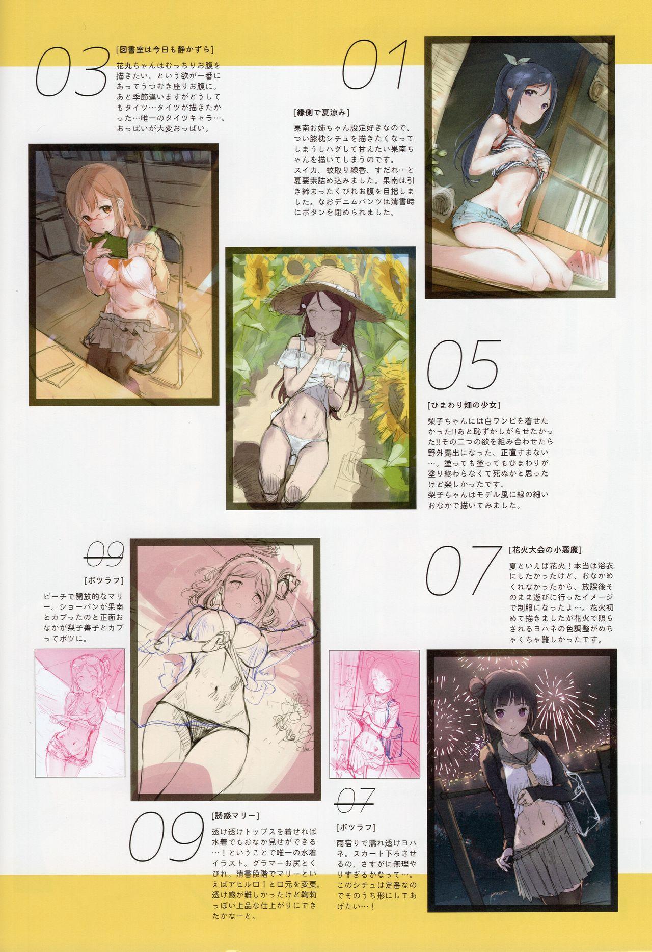Onaka Zukushi 1+2 33