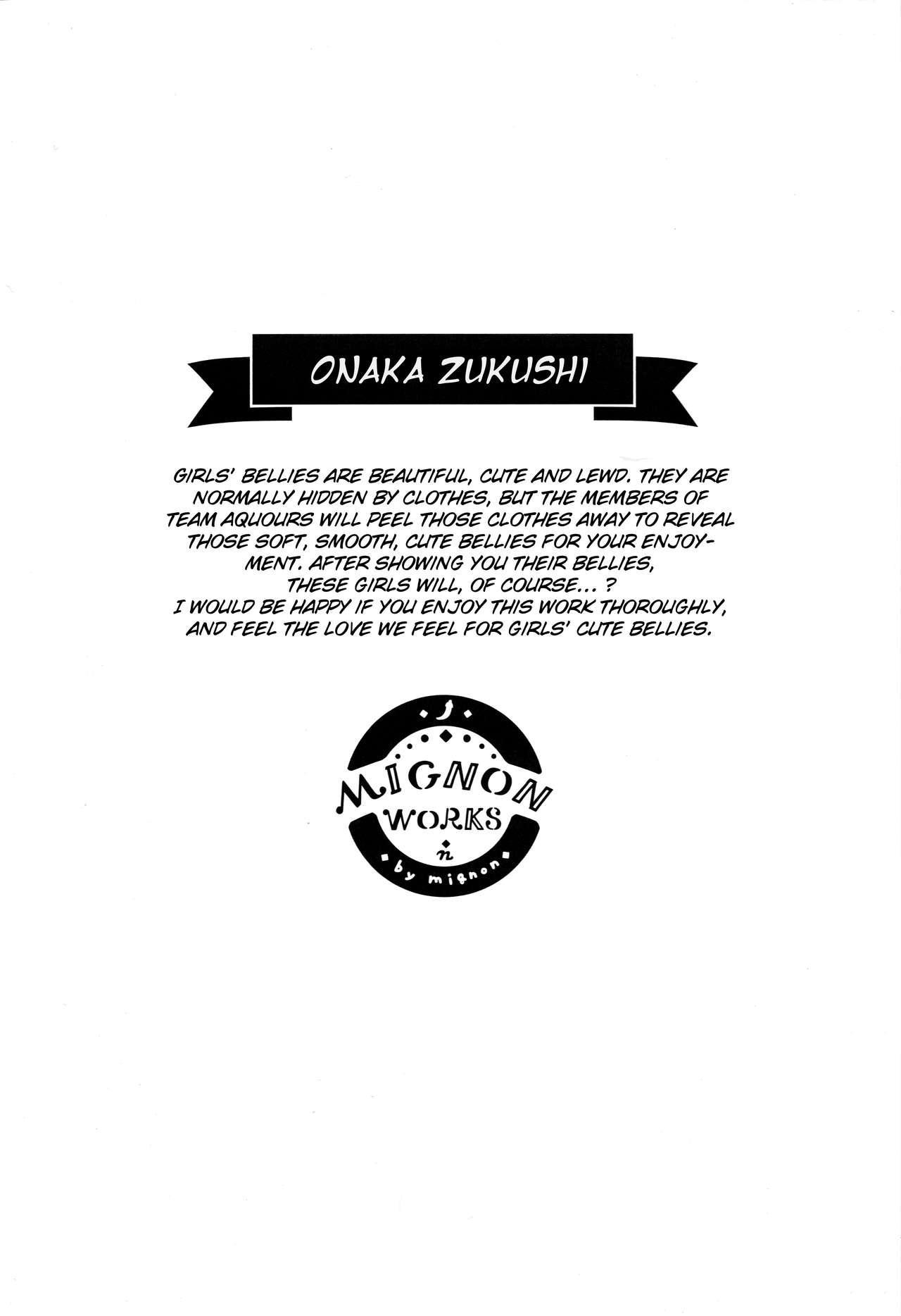 Onaka Zukushi 1+2 3