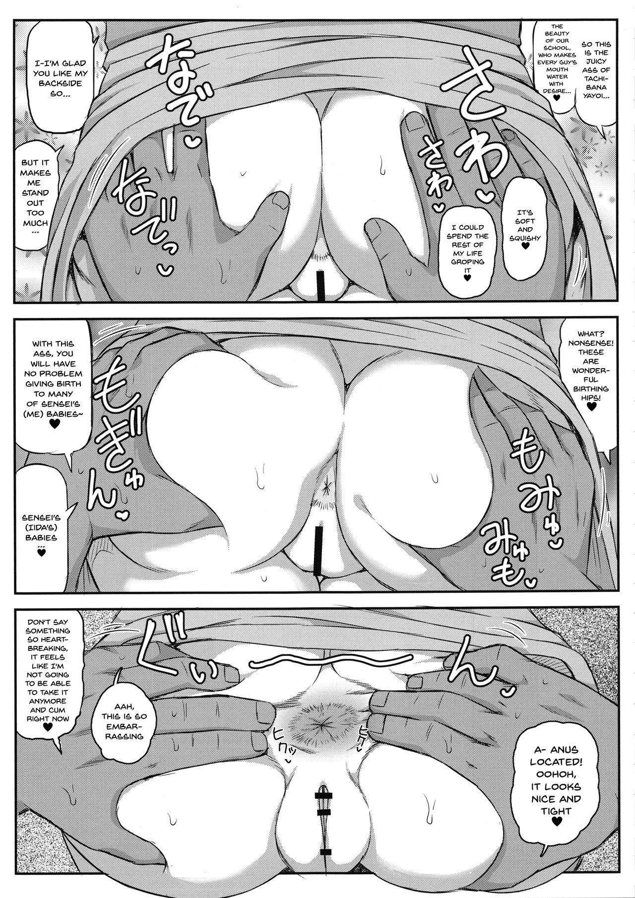Inkou Kyoushi no Saimin SeiKatsu Shidouroku Tachibana Yayoi Hen 13