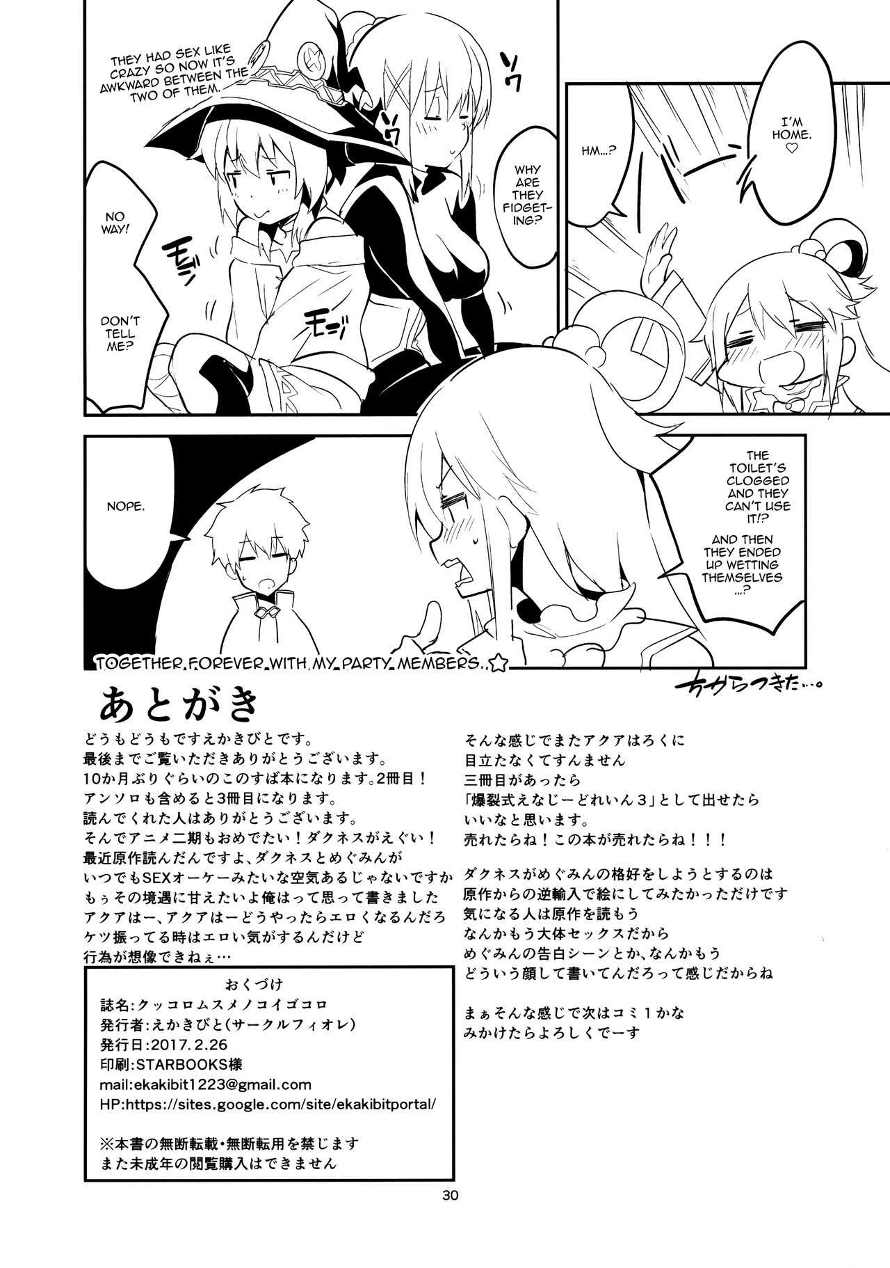 Kukkoro Musume no Koigokoro 28