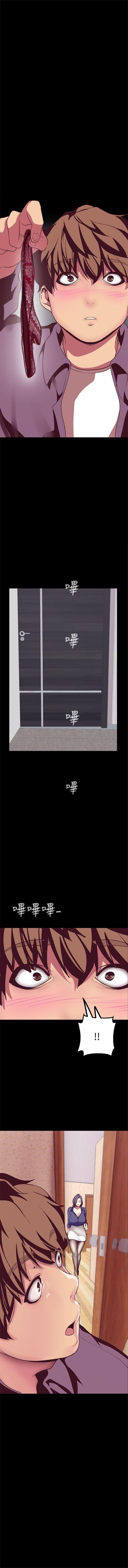 (周6)美丽新世界 1-61 中文翻译 (更新中) 142