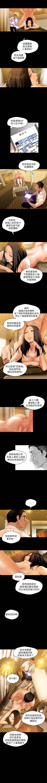 (周6)美丽新世界 1-61 中文翻译 (更新中) 398
