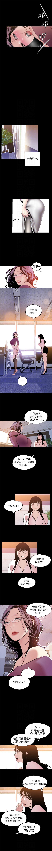 (周6)美丽新世界 1-61 中文翻译 (更新中) 402
