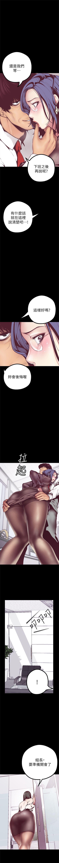 (周6)美丽新世界 1-61 中文翻译 (更新中) 89
