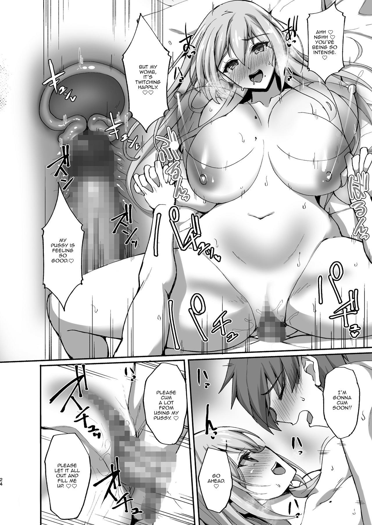 [Labomagi! (Takeda Aranobu)] Ecchi na Onee-san wa, Suki desu ka? ~Seiteki ni Amaesasete Kureru Tonari no Onee-san to no Nichijou Seikatsu Hen~ [English] [Doujins.com] [Digital] 22