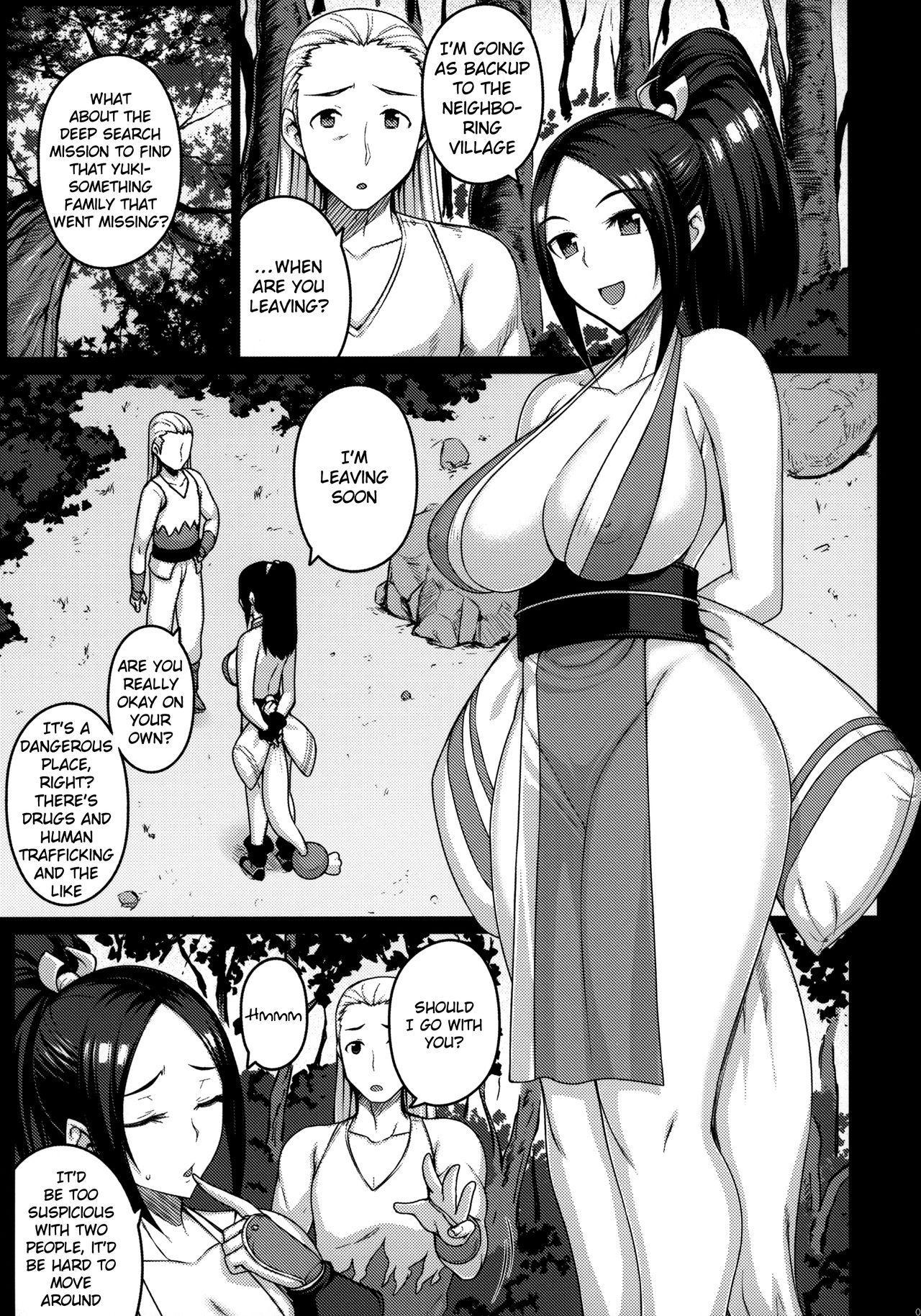 Daraku no hana   Flower of depravity 3