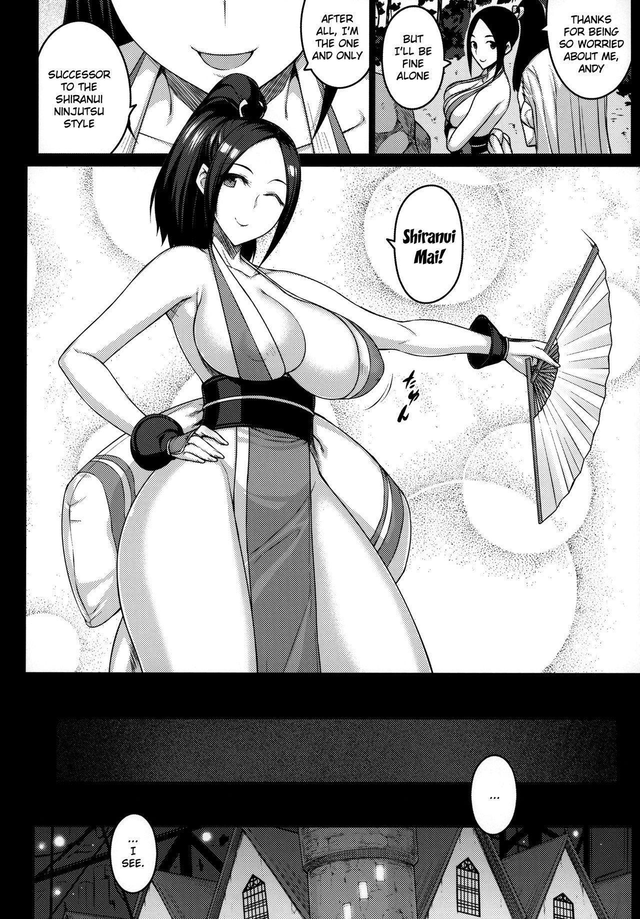 Daraku no hana   Flower of depravity 4