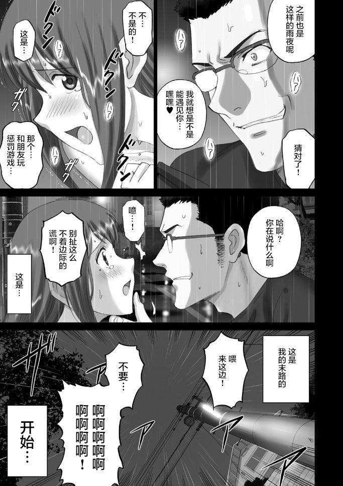 Nakazawa-san no Tsukamatte Shimatta Sekai. | 中泽被抓到的世界。 1