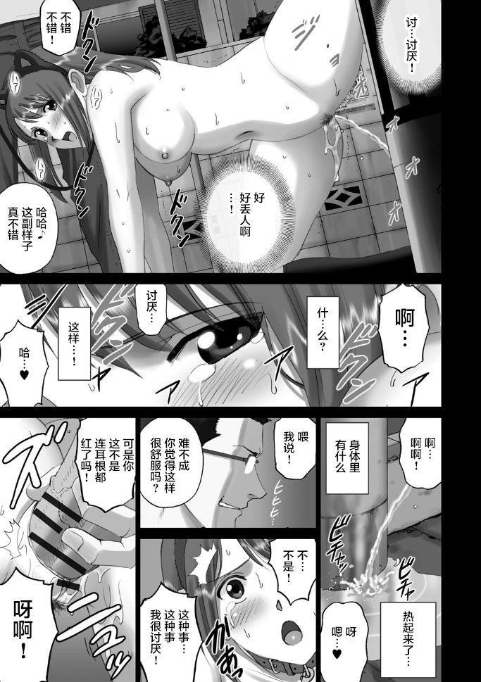 Nakazawa-san no Tsukamatte Shimatta Sekai. | 中泽被抓到的世界。 5