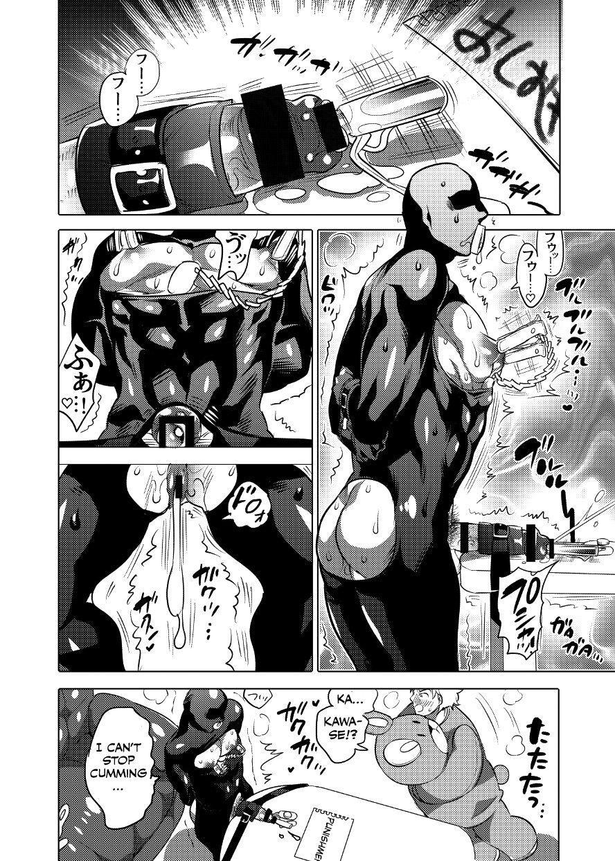 Kigurumi Shori Ana Beit-kun 2 9