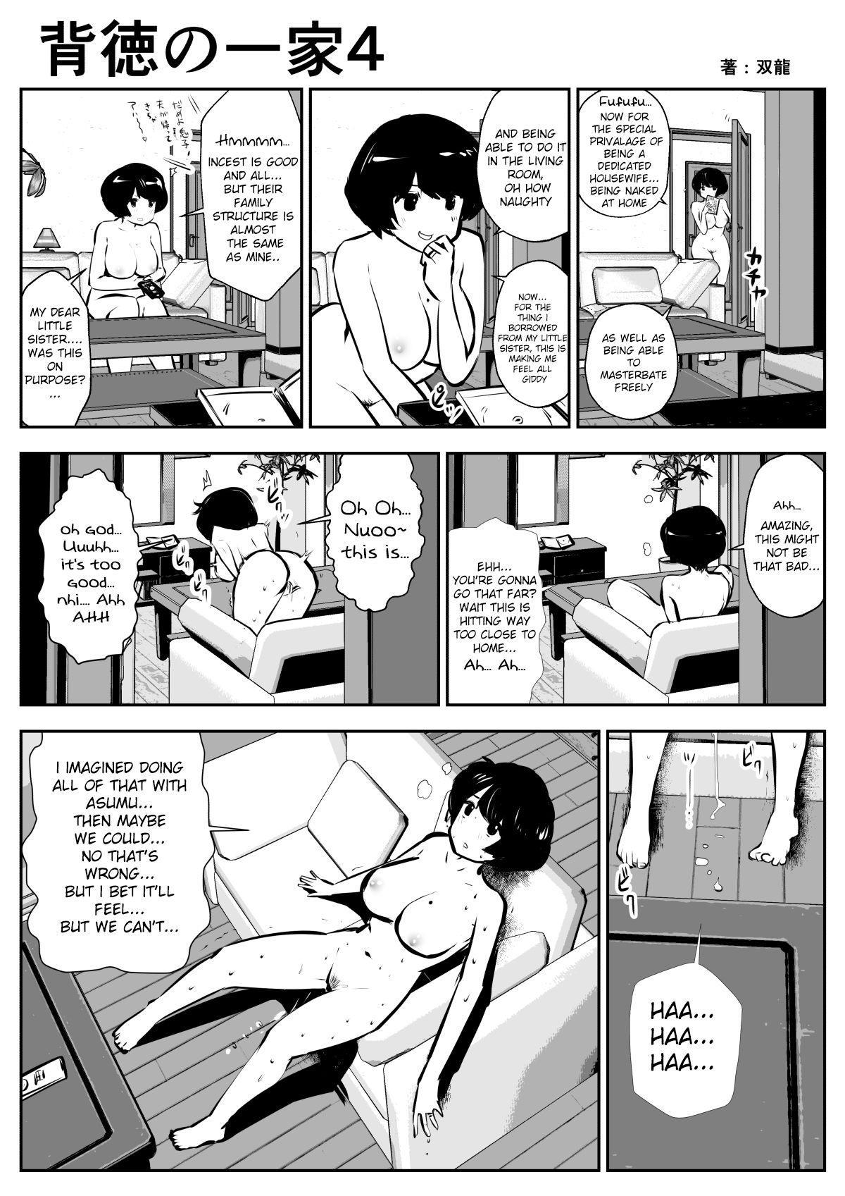 Haitoku no Ikka 4
