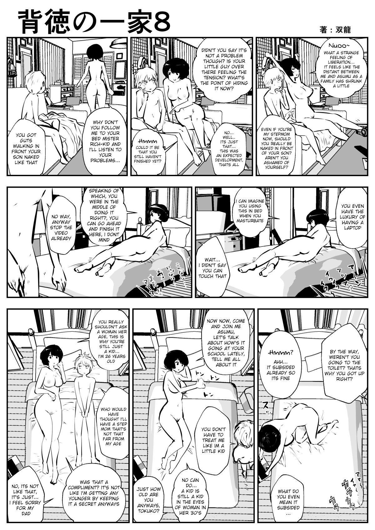 Haitoku no Ikka 8