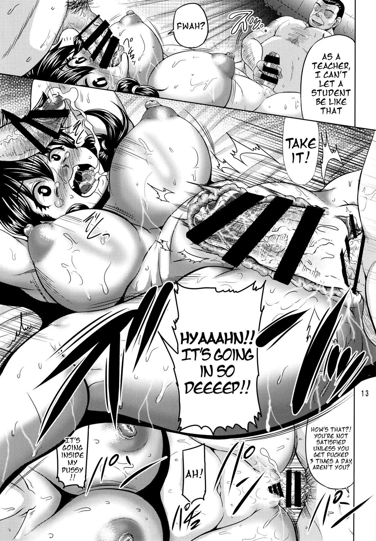 Onaho Megumi o Suki ni Shite!   Fuck Onahole Megumi As Much As You Like! 13