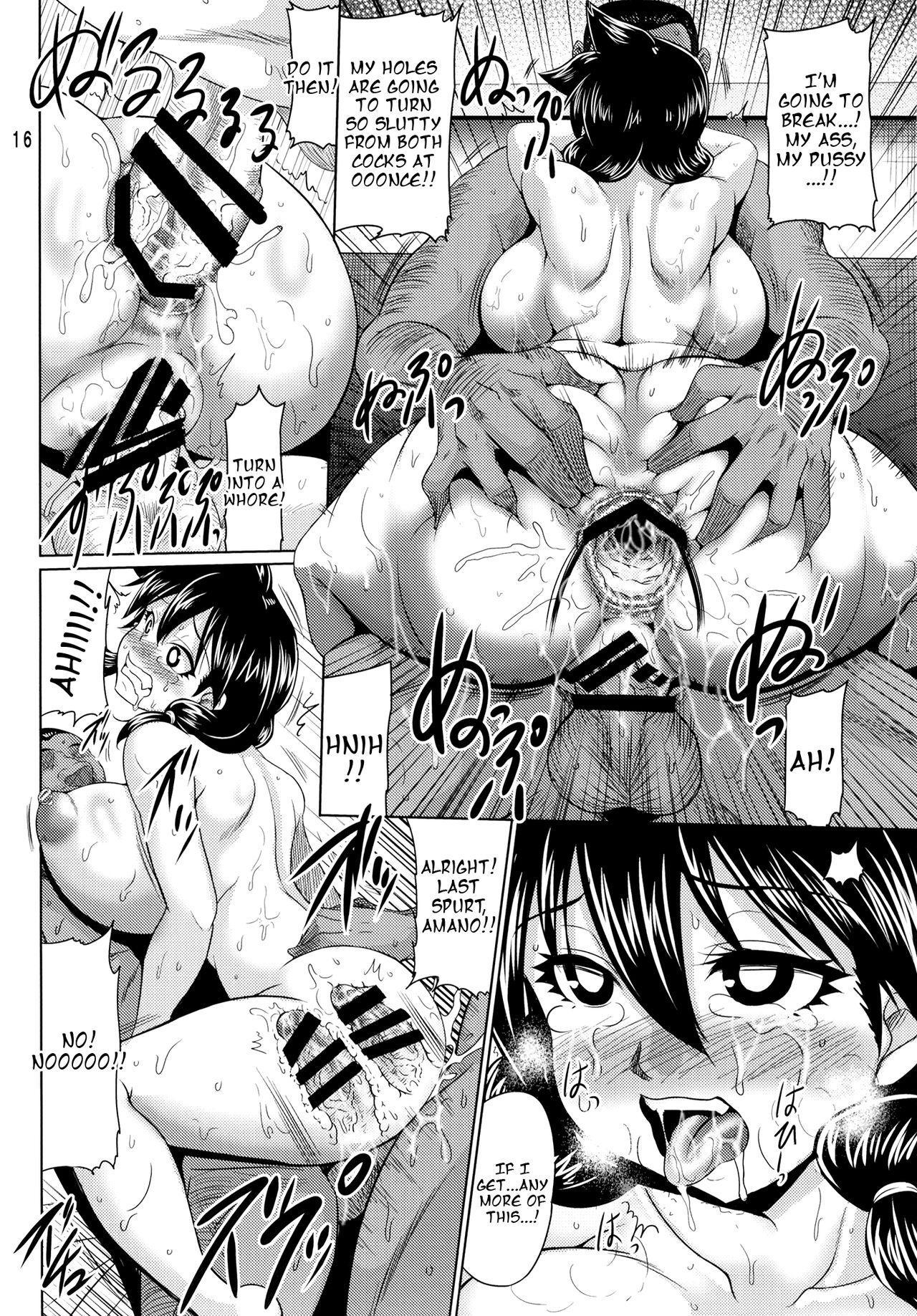 Onaho Megumi o Suki ni Shite!   Fuck Onahole Megumi As Much As You Like! 16