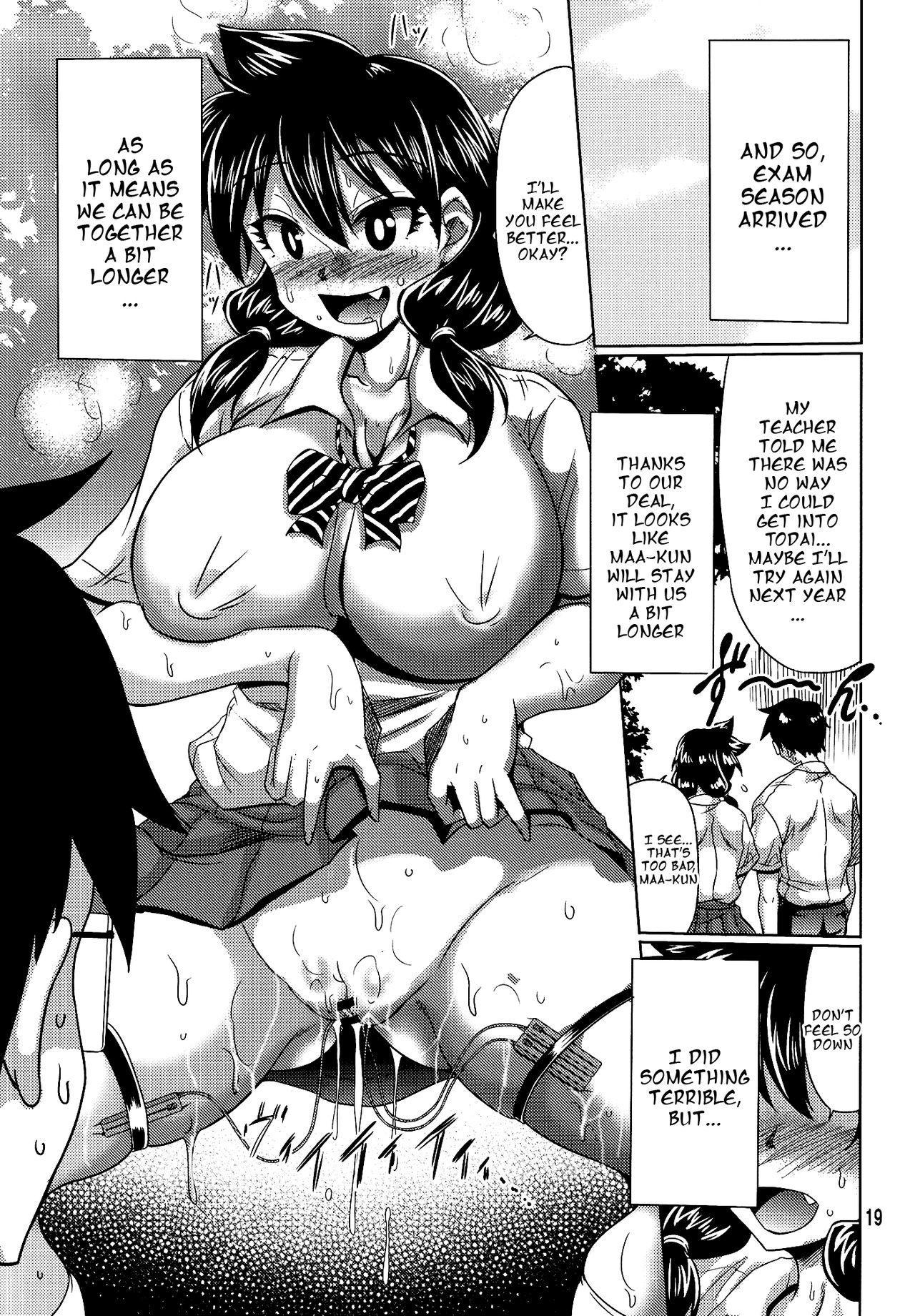 Onaho Megumi o Suki ni Shite!   Fuck Onahole Megumi As Much As You Like! 19