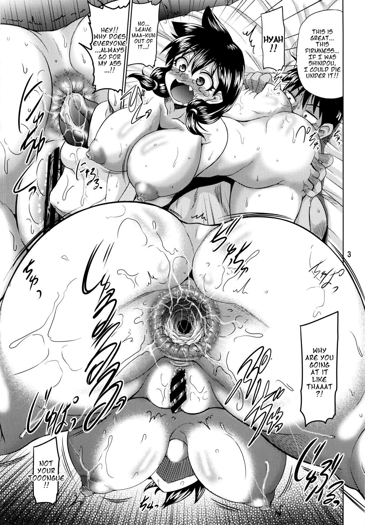 Onaho Megumi o Suki ni Shite!   Fuck Onahole Megumi As Much As You Like! 3