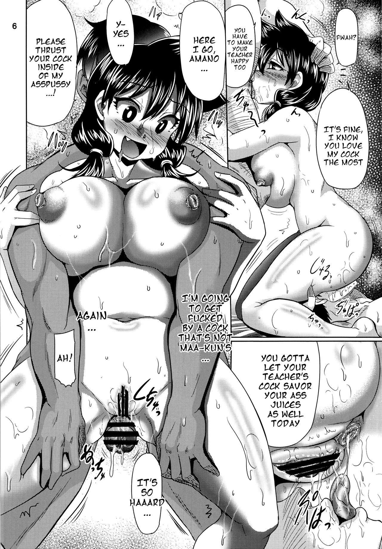Onaho Megumi o Suki ni Shite!   Fuck Onahole Megumi As Much As You Like! 6