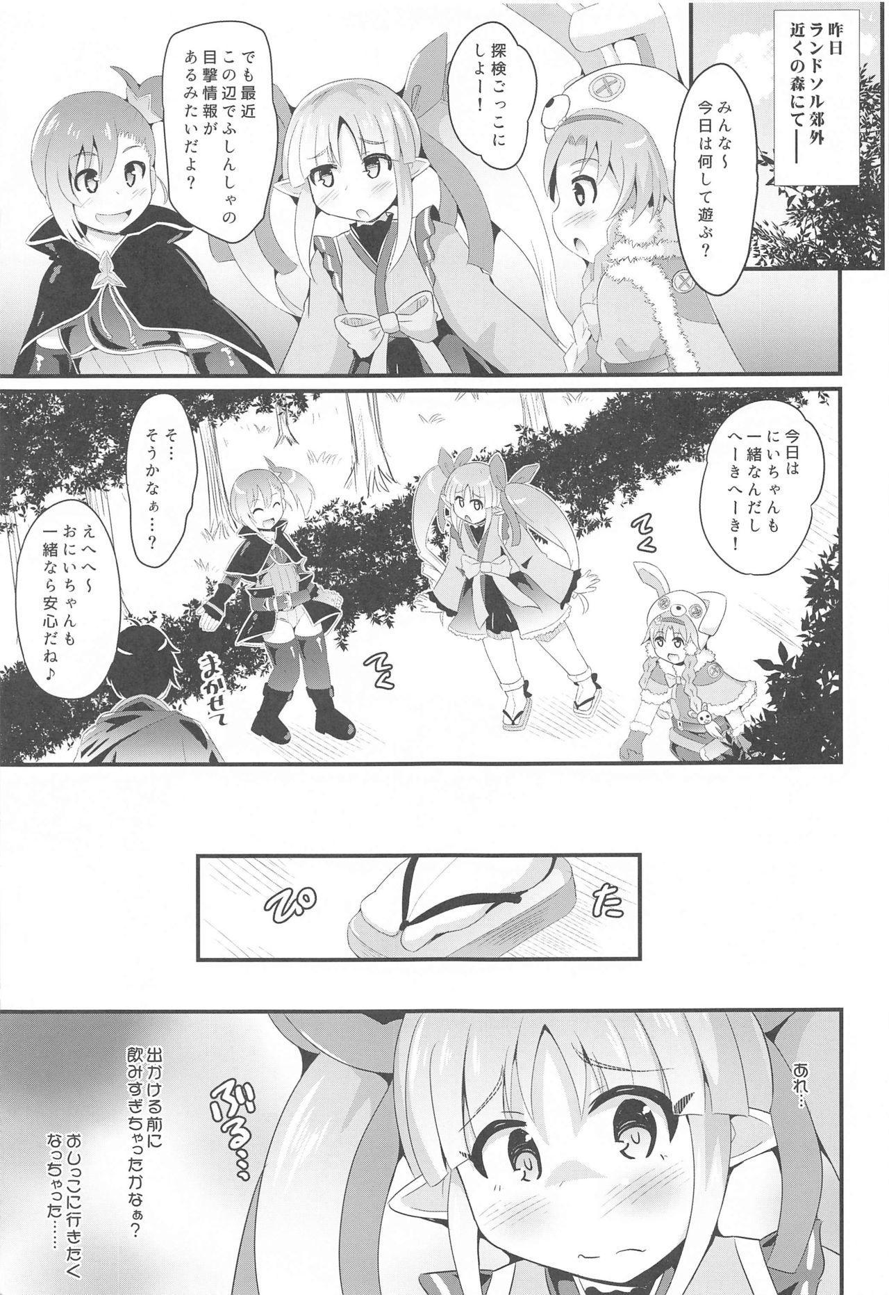 Kyouka-chan to Saimin Hentai Ecchi!! 3