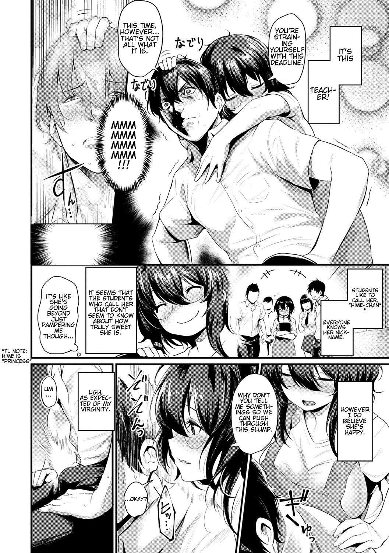 Oppai To Geijutsu   To With Boobs and Art 1