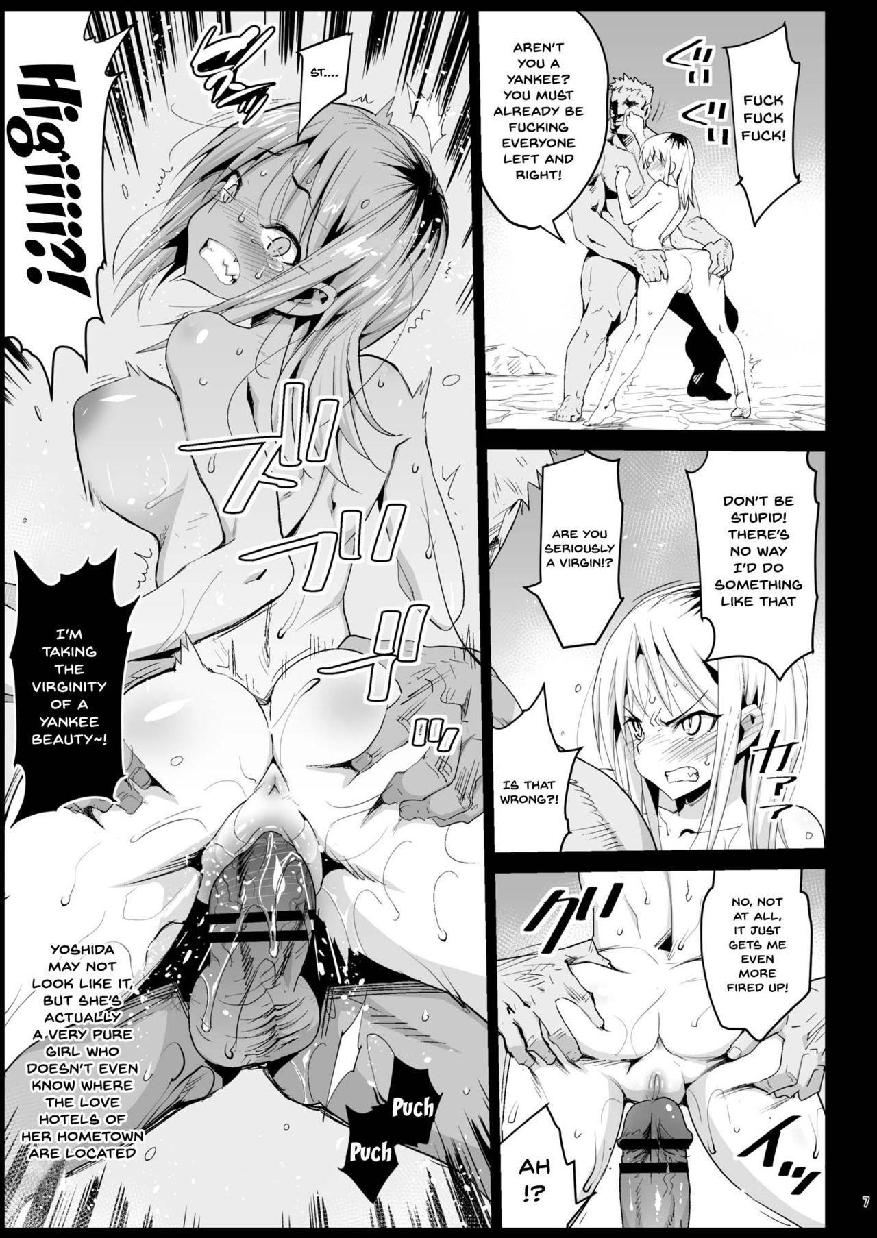 Haranjau Yuri-chan 5