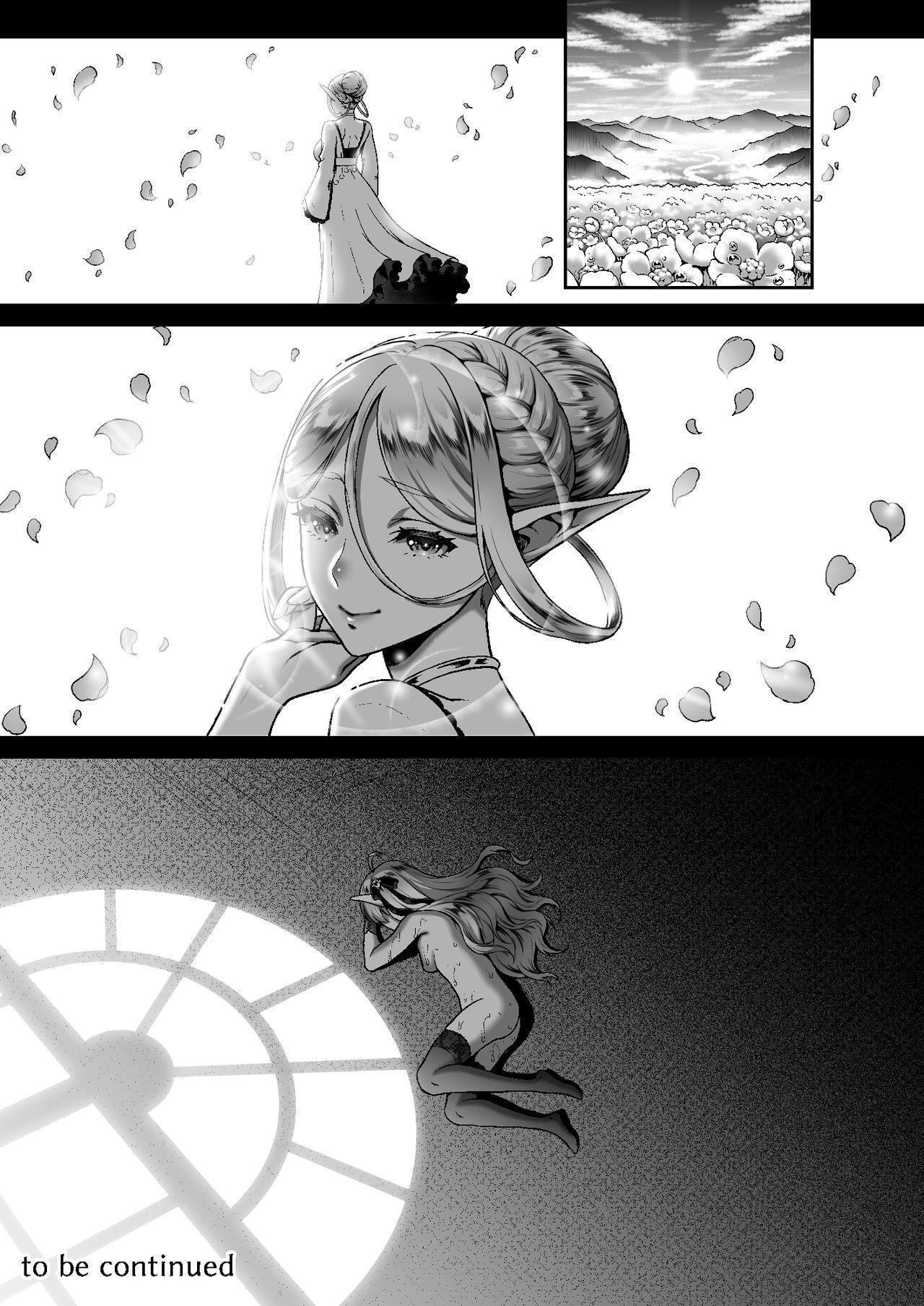Tasogare no Shou Elf 6 - The story of Emma's side 29