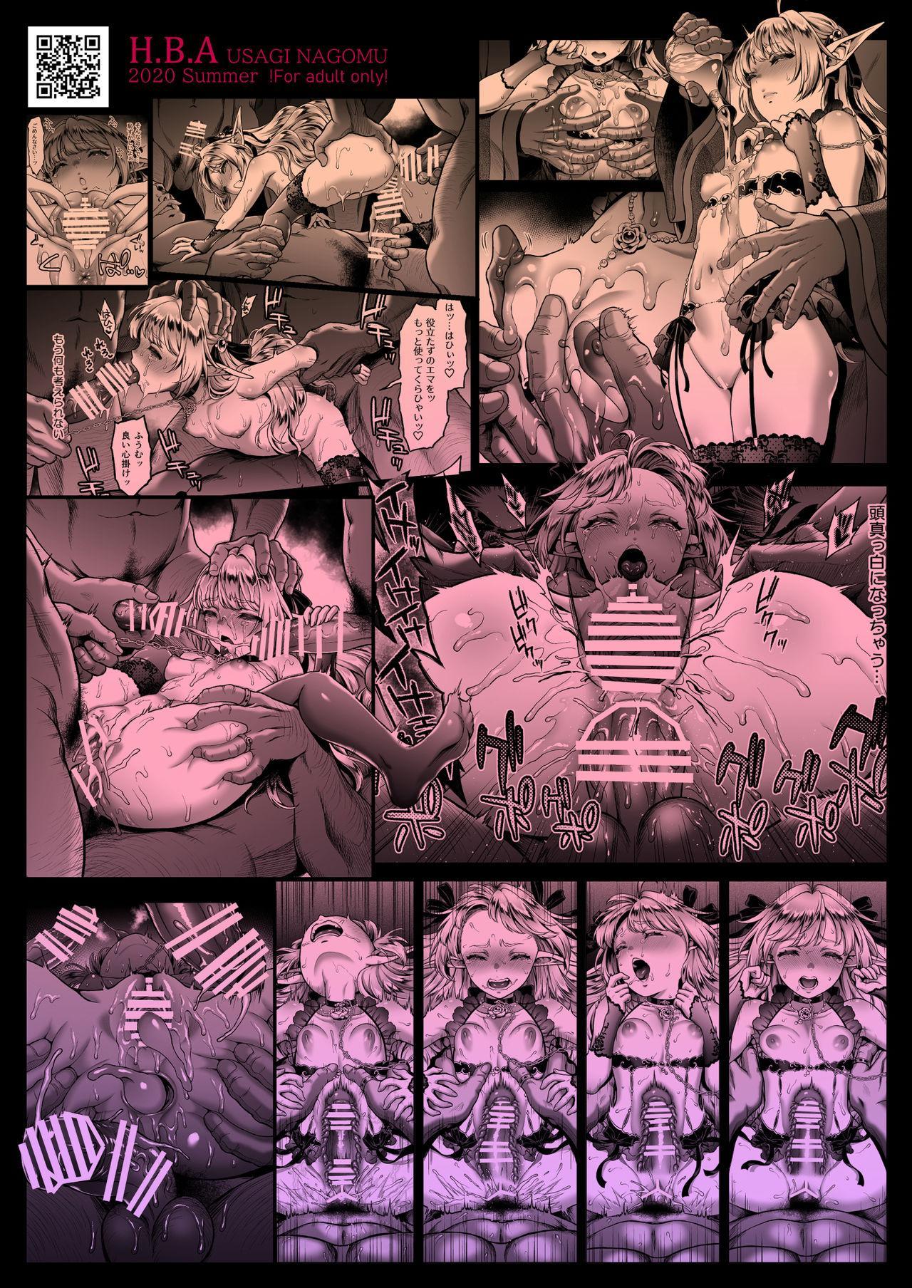 Tasogare no Shou Elf 6 - The story of Emma's side 34