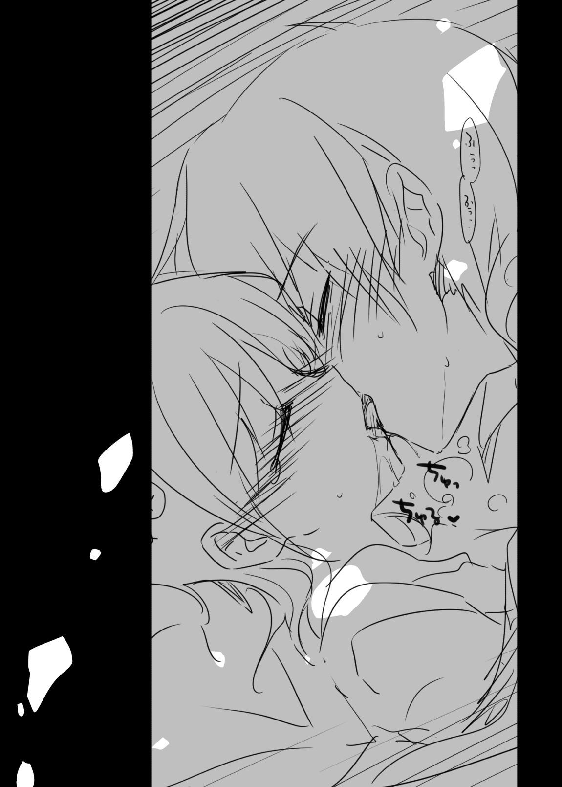 Oyasumi Sex Shidokuban 15