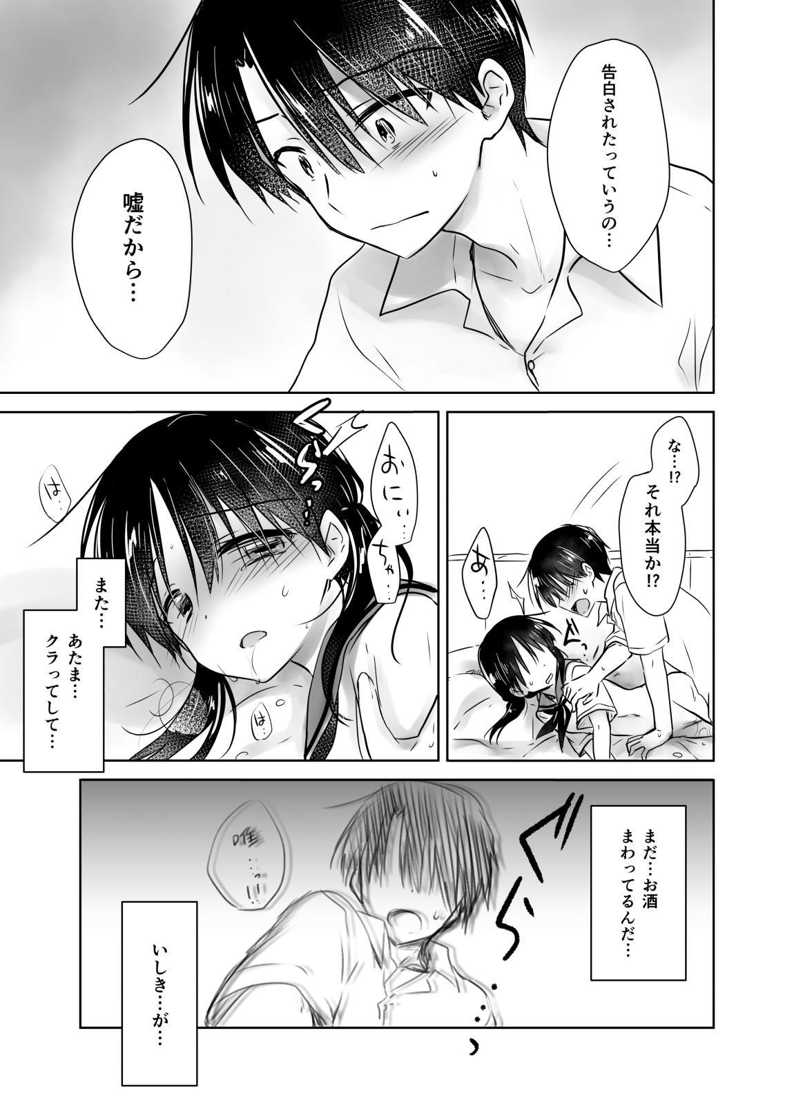 Oyasumi Sex Shidokuban 30