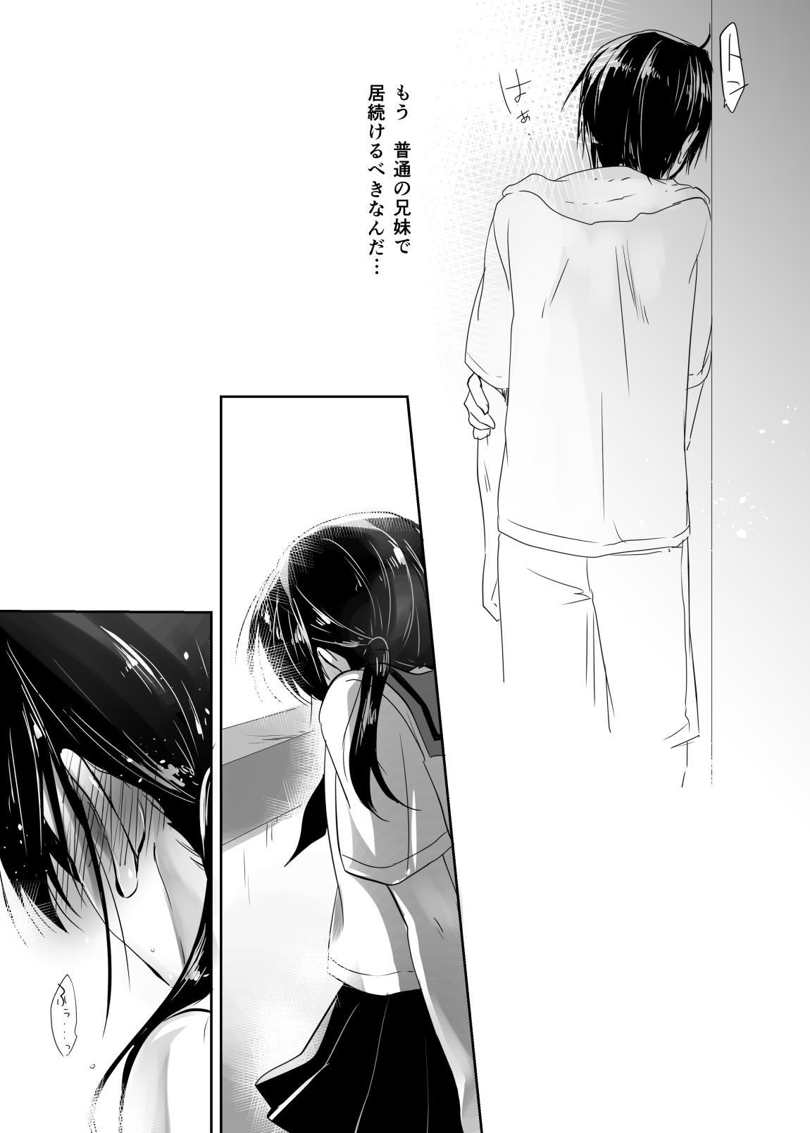 Oyasumi Sex Shidokuban 36