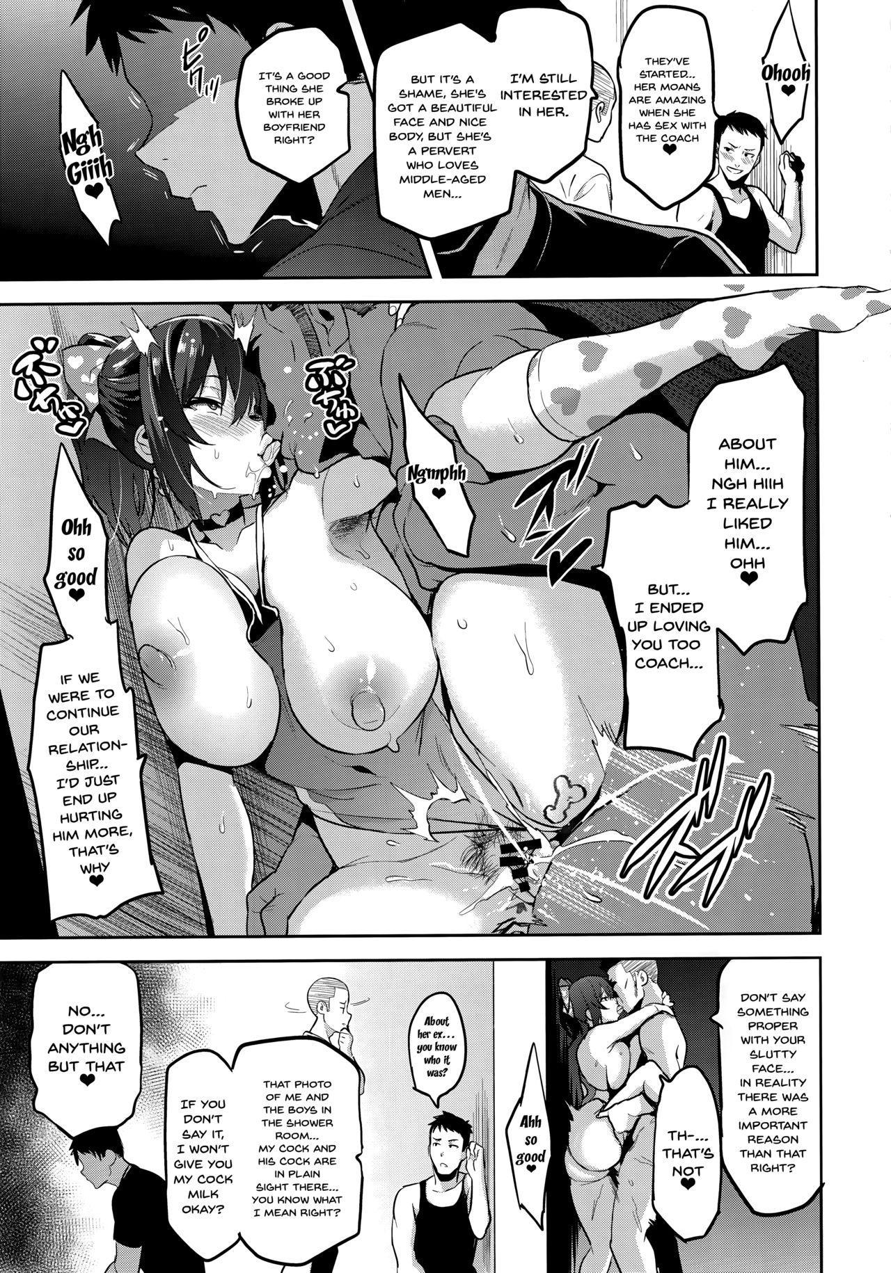 Akane wa Tsumare Somerareru Ni + C95 Rakugakichou | Akane's In A Pinch 2 + C95 Bonus Art 33