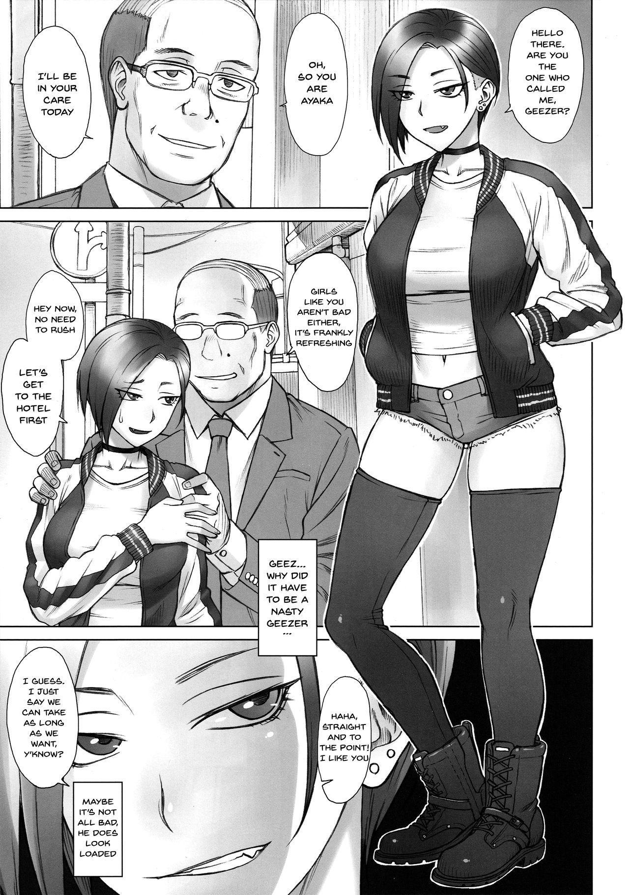 Stun Gun Ayaka vs Dekachin Oji-san | Stungun Ayaka vs An Old Geezer WIth a Giant Cock 2