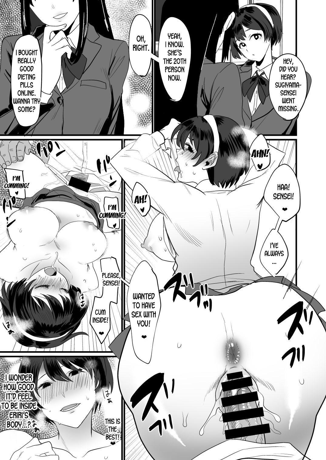 Watashi dake o Aishite   Love me Only 23