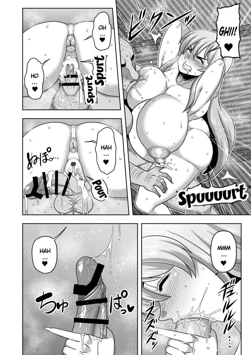 Akogare no Keine-sensei no Karada 20