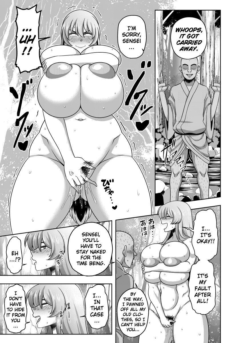 Akogare no Keine-sensei no Karada 7