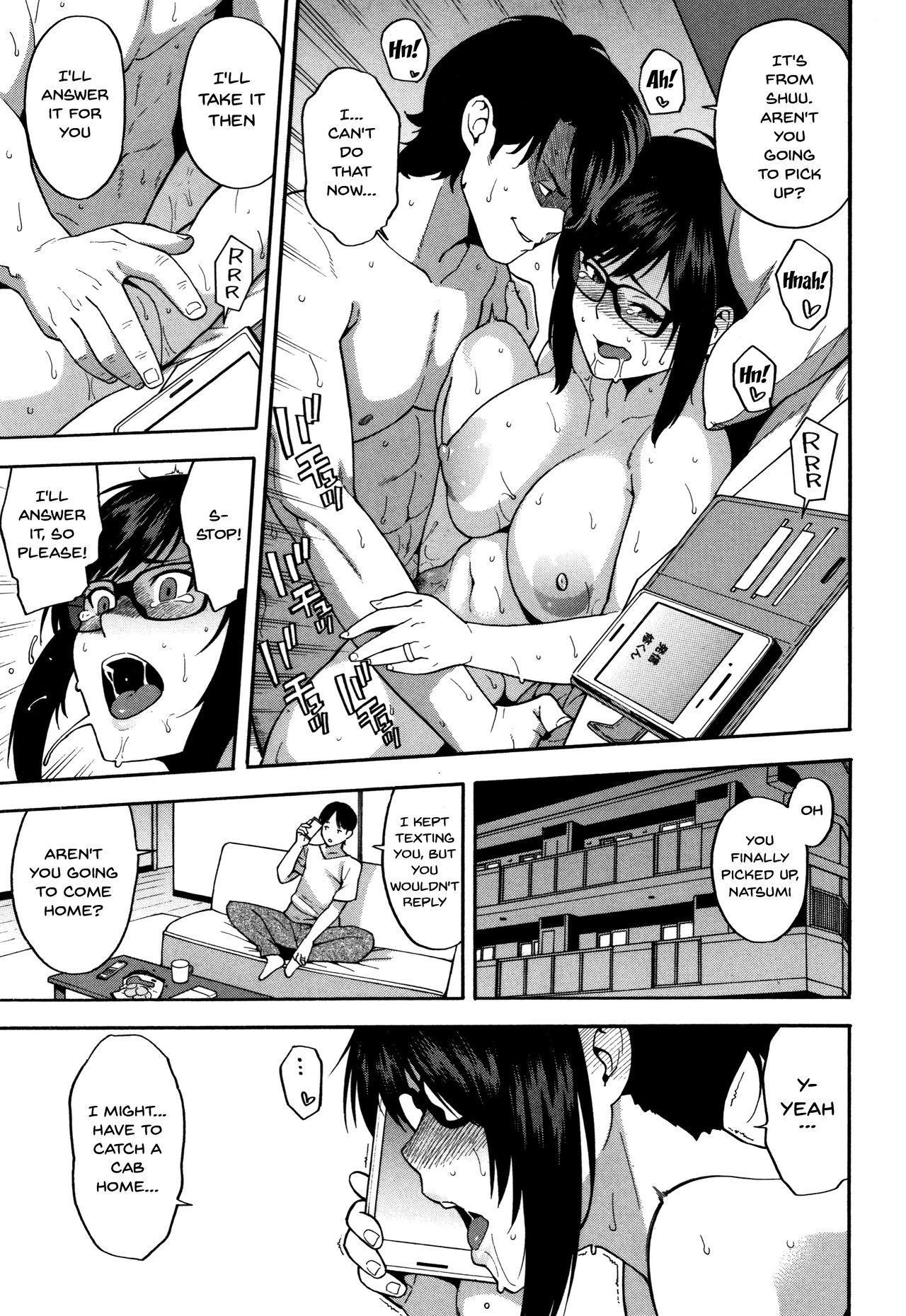 Boku no Kanojo o Netotte Kudasai | Please Fuck My Wife 135